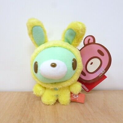 Chax GP Gloomy Bear Yellow Bunny Costume Keychain Mascot Plush Soft Toy Japan 5  • 14.99£