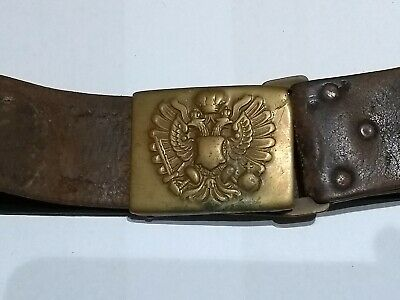 WW1 Imperial Austrian Belt Buckle And Leather Belt • 9.50£