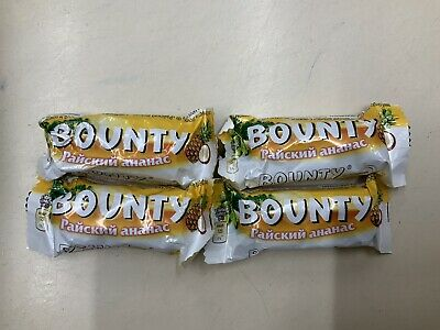 NEW Bounty Pineapple Chocolate Bars Mars • 9.99£