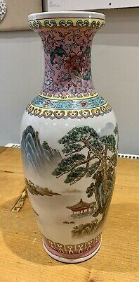 Chinese  Famille Rose Porcelain Large Vase • 9.99£