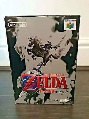 The Legend Of Zelda: Ocarina Of Time - Nintendo 64 [NTSC-J] - BOXED AND COMPLETE • 25£
