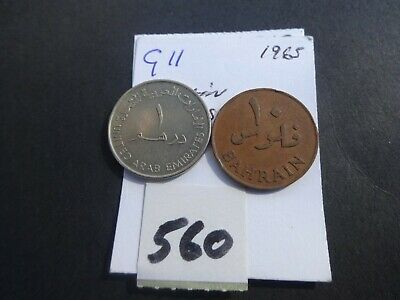 2 COINS  BAHRAIN  AND UNITED ARAB EMIRATES  COINS    (lot 560) • 1.15£