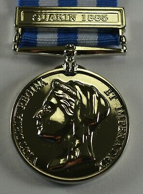 £8.99 • Buy Superb .999 Silver 'The Egypt Medal' Suakin 1885. Anglo Egyptian War, Sudan