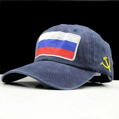Mens Dads Baseball Caps Striped Embroidery Snapback Summer Casual Hiphop Sunhats • 7.55£