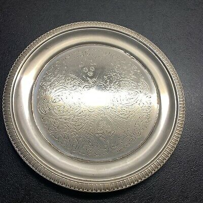 £6.95 • Buy Cavalier Vintage Silver Plated Tray With Engraved Patterns - 21cm Wide