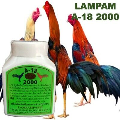 $36.99 • Buy 1 X LAMPAM A-18 2000 Cock Supplementary Thai Supplement Power Rooster Chicken
