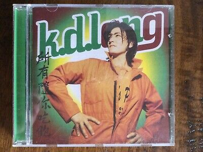 AU2 • Buy All You Can Eat By K.d. Lang (CD, Oct-1995, Warner Bros.)