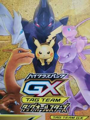 AU1.70 • Buy Pokemon Cards Tag Team GX All Stars (COMPLETE YOUR SET)