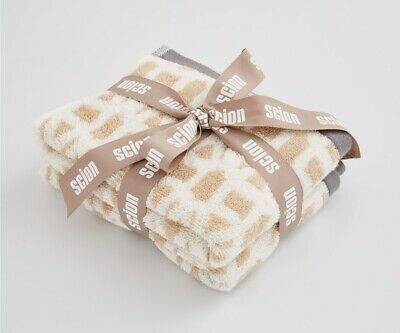 £12.95 • Buy Scion Guest Towel Pack Of 2 100% Terry Cotton 550gsm Gift Set