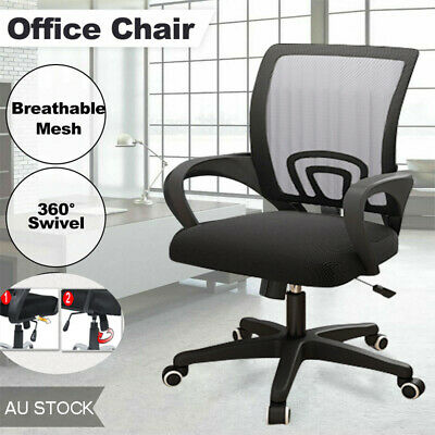 AU37.95 • Buy Gaming Office Chair Ergonomic Computer Chair Mesh Desk Executive Black Chairs