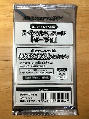AU114.76 • Buy Eevee Pokemon 2013 Holo 7-11 Seven Eleven Promo Japanese 235/BW-P SEALED