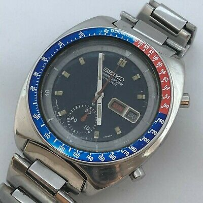 $ CDN604.98 • Buy Vintage Seiko Pepsi Automatic Chronograph Ref 6139-6002  Day Date