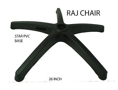 AU46.16 • Buy RAJCHAIR Revolving Office Star PVC Chair Base Heavy Duty In (26 Inch)