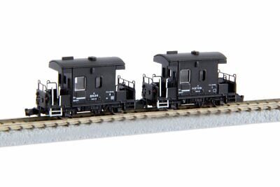 AU58.35 • Buy Z Gauge T0321 Yo 8000 Caboose Taiki-2-Car Set Model Railroad Freight Car