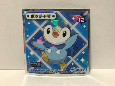 $7.59 • Buy Pokemon I Choose You! Piplup Cracked Ice Holo Japanese Sticker Seal Card #12