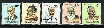 AU1.62 • Buy New Zealand Stamps  Mint Never Hinged Lot 44314