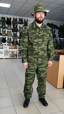$110 • Buy Summer Suit  Mabuta  For Special Purpose Units Of The Russian Army. VSR-98 Flora