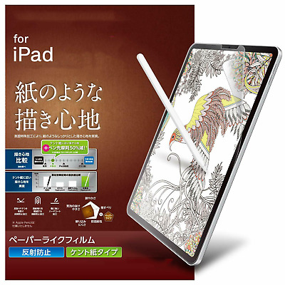 AU18.95 • Buy Japanese Paper Like Film Screen Protector IPad Air4/12.9 /7/8th 6th Pro3/4th Gen
