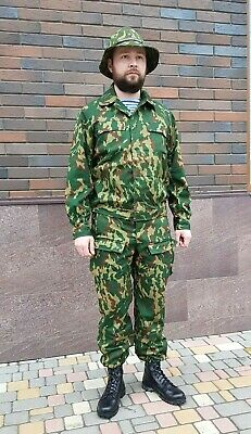 $125 • Buy Summer Suit  Mabuta  For Special Purpose Units Of The Russian Army. VSR-93 Flora