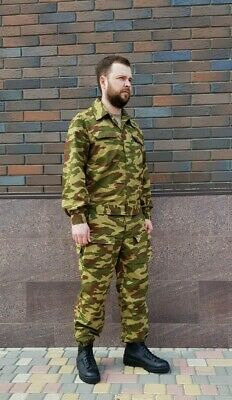 $125 • Buy Summer Suit  Mabuta  For Special Purpose Units Of The Russian Army.  Flora Camo.