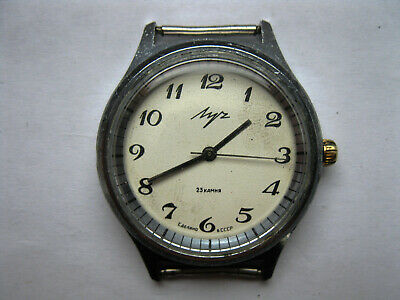 £3.01 • Buy Vintage Watch LUCH, SOVIET/USSR, RUSSIA
