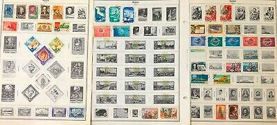 £0.70 • Buy Lot Of Russia Old Stamps Used/MH-