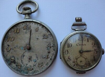 £17.91 • Buy ANTIQUE POCKET WATCH CYMA And Norbal Wrist Watch FOR PART
