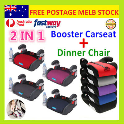 AU21 • Buy Car Booster Seat Chair Cushion Pad For Toddler Children Child Kids Baby Sturdy