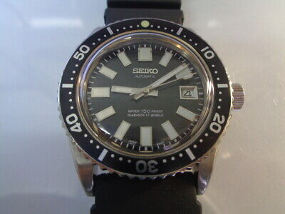 $ CDN18.25 • Buy Seiko Diver Mens Watch Date Automatic 7S26-0040 62mas Aftermarket Black Dial