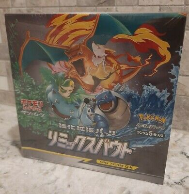 $116 • Buy NEW Pokemon Card Game Remix Bout Booster BOX Sun & Moon Expansion Pack  Japanese