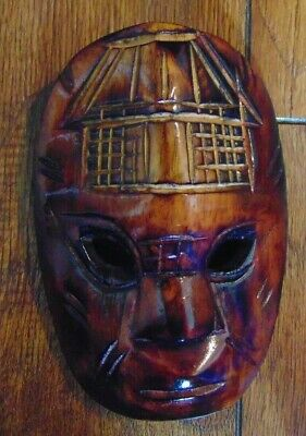 £4.99 • Buy Ethnic **AFRICAN MASK** Wooden Tribal Decorative Hanging