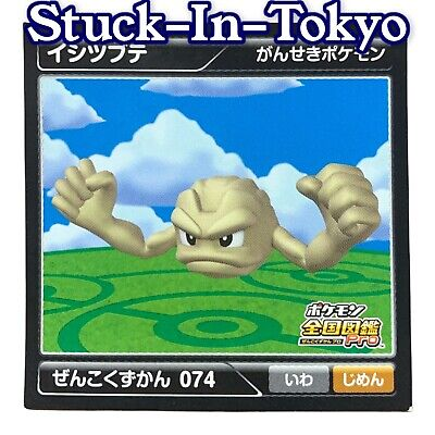 $4.74 • Buy Ditto Pokedex 3DS 3D Sticker Seal Card AR QR Code Japanese Pokemon 2012 #132
