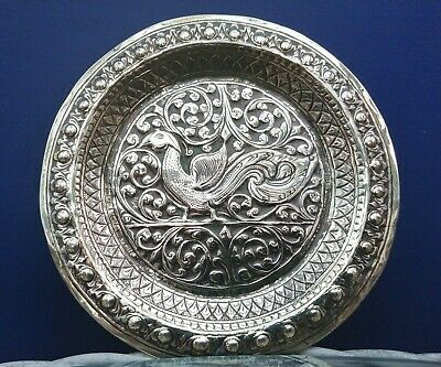 £9.95 • Buy Beautiful Small Antique Indian/Indo Persian ? Brass Plate