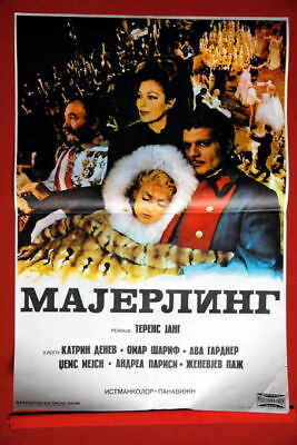 Mayerling Cyrillic! Ava Gardner 68 Exyu Movie Poster • 32.55£