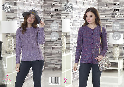 £2.89 • Buy Womens Cable Knit Cardigan & Sweater Ladies Knitting Pattern King Cole Aran 5079