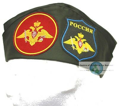 £4.99 • Buy RUSSIAN ARMY PILOTKA / FORAGE HAT With BADGES 58cm