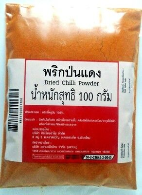 $8.88 • Buy Chili Thai Hot Spicy Red Powder Dried Ghost Pepper Wicked Tickle Hot (3.53oz)