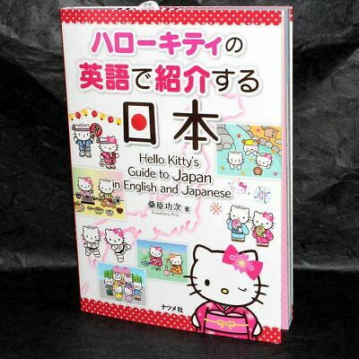 £19.99 • Buy Hello Kitty's Guide To Japan In English And Japanese - NEW