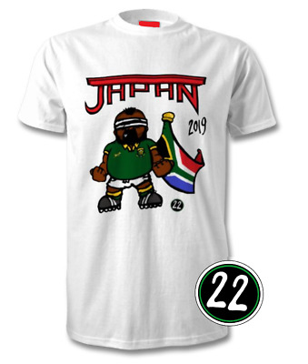 South Africa Forward T-Shirt - The 22 • 14.99£