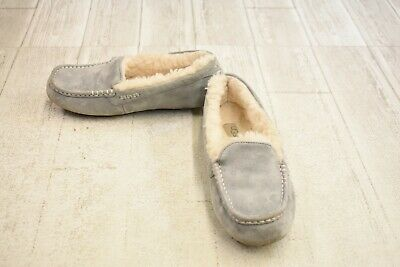 657b28ea411 ugg slippers