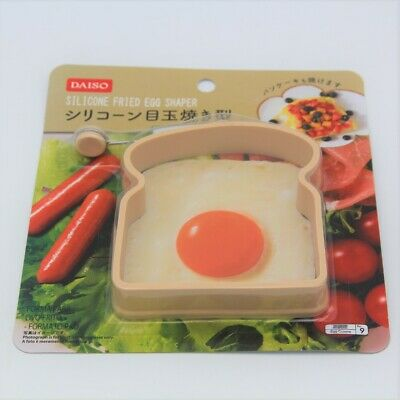 $12.99 • Buy Adorable Bread Silicone Fried Egg & Pancake Mold/Shaper Japan Quality