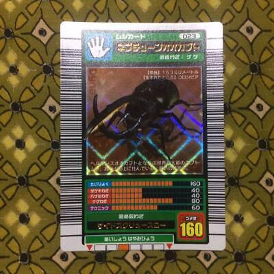$ CDN62.36 • Buy Mushiking Initial Primary Neptune Beetle Copper Bronze Card Insect King