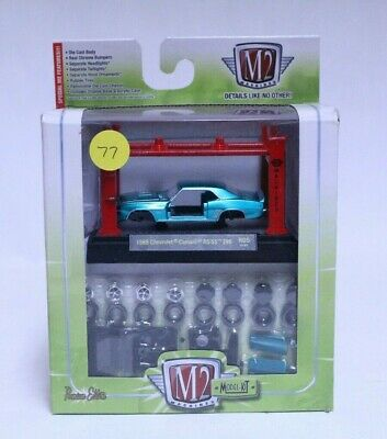 $21 • Buy M2 Machines 1969 Chevrolet Camaro Rs/ss 396 Model Kit New In Package #77