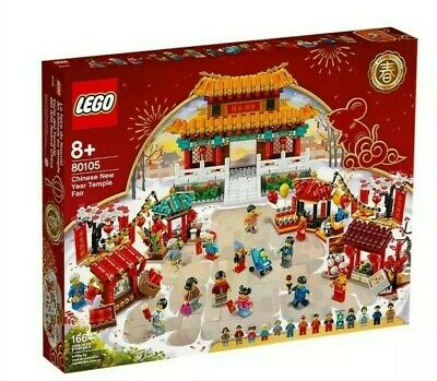 $164.99 • Buy Lego Chinese New Year Temple Fair Festival Celebration Set 80105 Sold Out