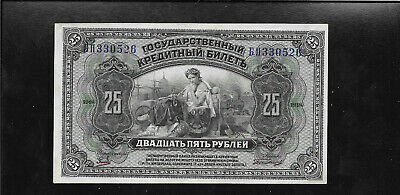 $45 • Buy RUSSIA  EAST SIBERIA, 25 Rubles  1918  Uncirculated