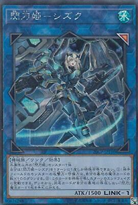 $ CDN80.16 • Buy Japanese Yu-Gi-Oh Card 20th Promo Pack Sky Striker Ace Shizuku Secret Rare