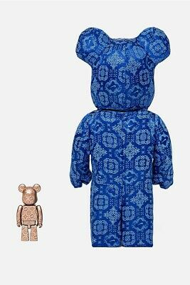 $550 • Buy *IN HAND* Bearbrick X Clot X Nike 100% & 400% Set Royale University Blue Silk