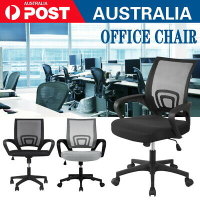 AU59.94 • Buy Office Chair Gaming Computer Chairs Mesh Back Executive Seating Study Seat  BK