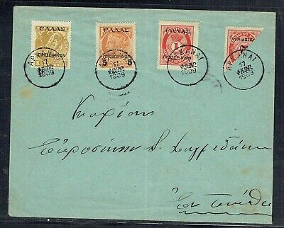 Crete 1909 Cover With Bisect And 3 Other Stamps As Scan • 25£