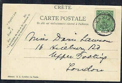 Crete 1906 Picture Postcard To London With 5l Coin Stamp As Scans • 15£